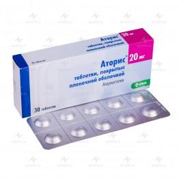 Аторис 20 мг (60 шт)