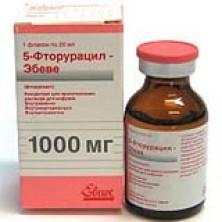 5-Фторурацил Эбеве 1000 мг фл. 20 мл № 1