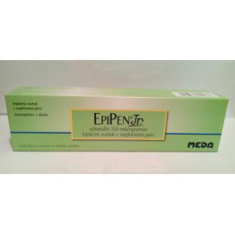 ЭпиПен Джуниор (EpiPen Jr) 0.15 мг, 2мл