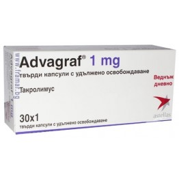 Адваграф 1 мг, 60 капсул