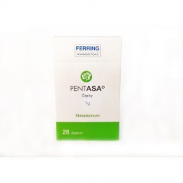 Пентаса (Pentasa) суппозитории 1 г., №28