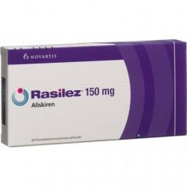 Расилез (Rasilez) 150 мг, 28 таблеток