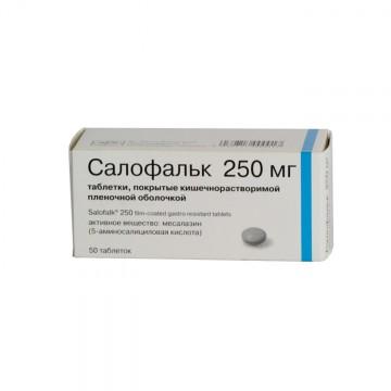 Салофальк (Salofalk) 250 мг, 50 таблеток