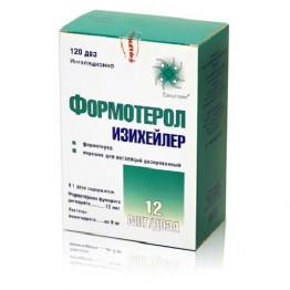 Формотерол Изихейлер (Formoterol Easyhaler) 1.44 мг, 120 доз