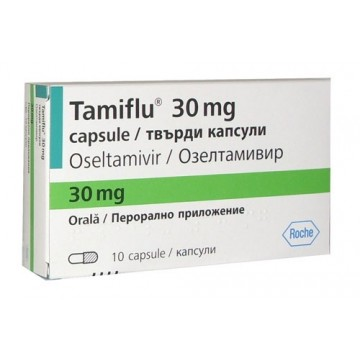 Тамифлю (Tamiflu) 30 мг, 10 таблеток