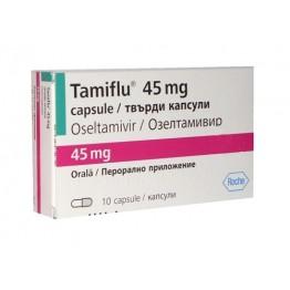 Тамифлю (Tamiflu) 45 мг, 10 таблеток