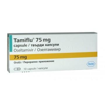 Тамифлю (Tamiflu) 75 мг, 10 таблеток