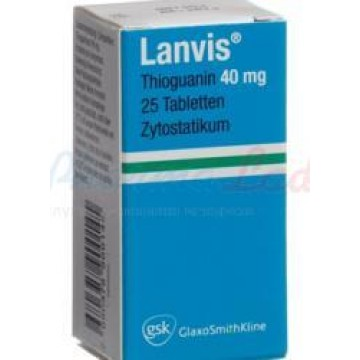 Ланвис 40 мг (25 шт)