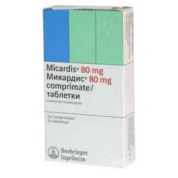 Микардис 80 мг (14 шт)